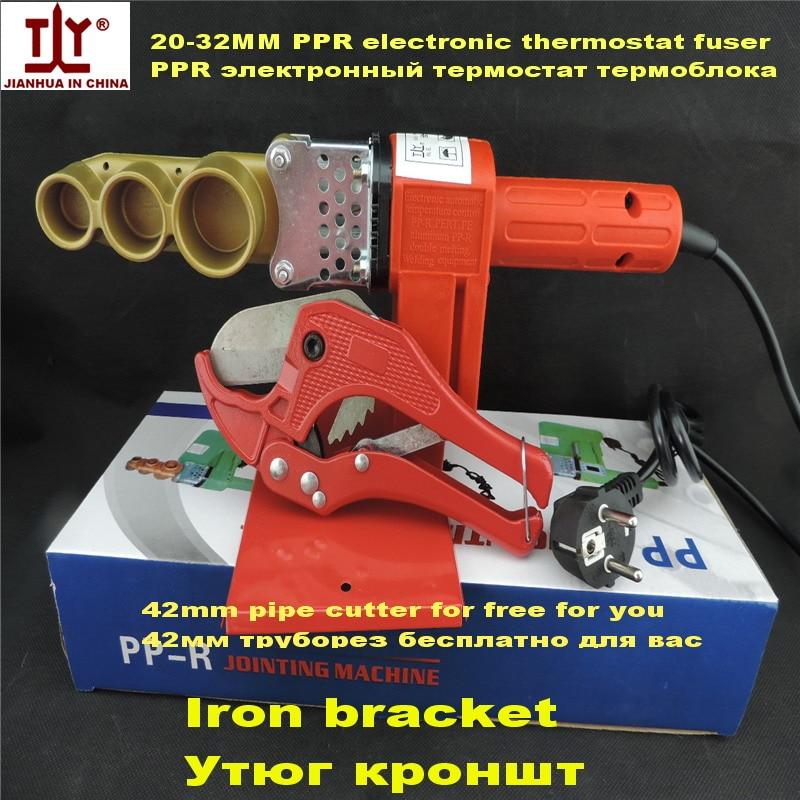 JIANHUA 1 комплект 220 В 600 Вт Автоматический нагрев пластиковых труб Сварочный аппарат PPR полиэтиленовая полипропиленовая труба для сварки