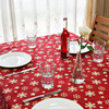 High Quality Modern Minimalist Cotton Thicker Table Loth Geometric V Shaped Table Cloth