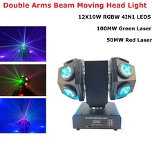 12X10W Double Arms Beam Light DMX512 Moving Head Football Laser DJ /Bar /Party /Show /Stage Dance