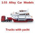 1:55 сплава модели автомобилей, с высокой моделирования грузовик яхта SIKU-U1849 модель, металл diecasts, игрушечных транспортных средств, бесплатная доставка