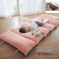 Home Textile Sleeping pad Children mattress floor cushion office nap cushion two side use 73*160cm outdoor pink brwon