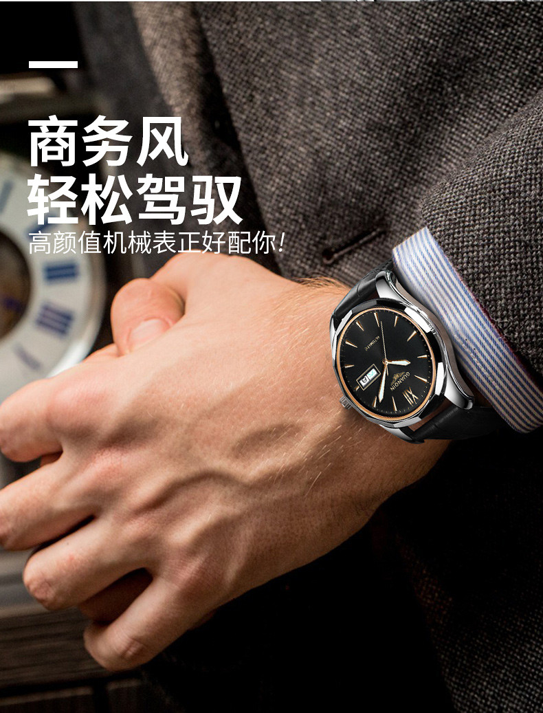 GUANQIN Luminous Men Watch Automatic Mechanical Tungsten Steel Watches Date Calendar Japanese Movement Watch with Leather Strap (4)