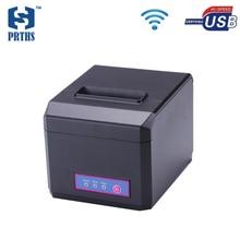 Centro comercial caliente máquina impresora de recibos barato 80mm wifi pos billete impresora con cortador de apoyo 58 y 80mm papel térmico HS-E81UW
