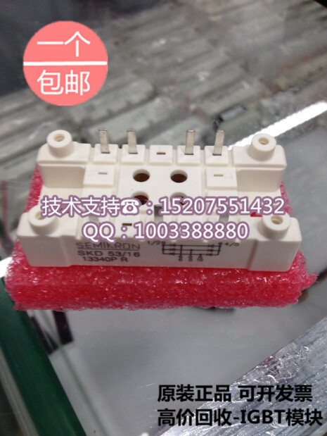 ./Saimi controlled SKD53/16 53A 1600V new original single phase rectifying bridge modules saimi skd160 08 160a 800v brand new original three phase controlled rectifier bridge module