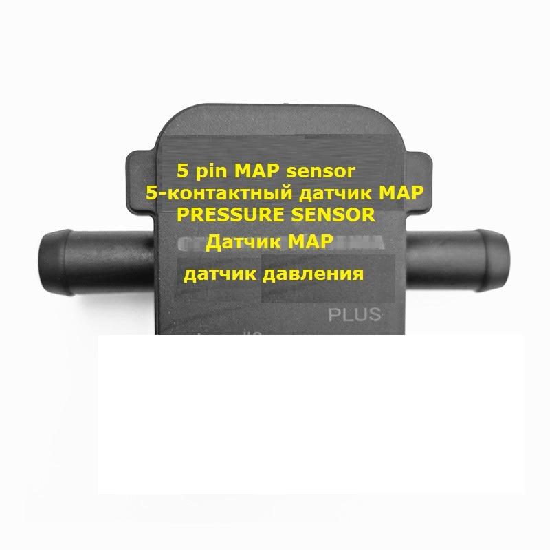 자동차 용 lpg cng 변환 키트 용 고품질 lpg cng map 센서 5 핀 가스 압력 센서