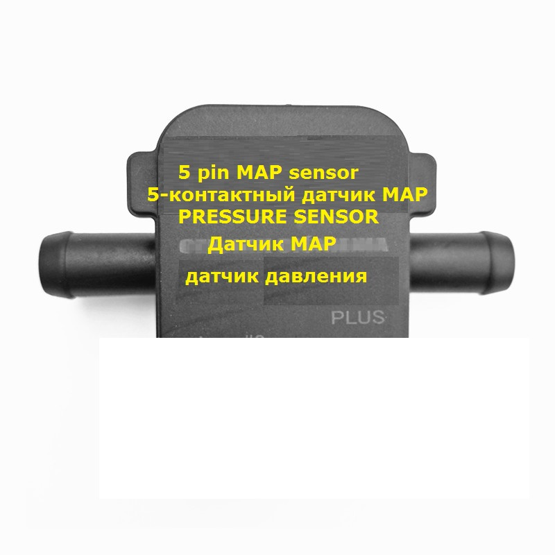 High quality LPG CNG MAP Sensor 5 PIN Gas pressure sensor for LPG CNG conversion kit for car