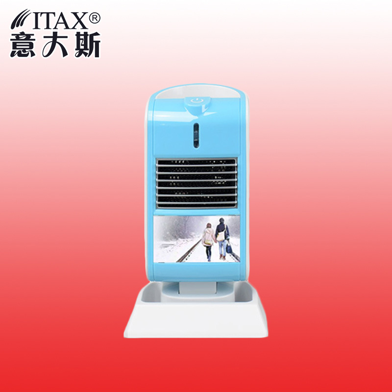 цена ITAS2129 2017 Mini desktop heater heating fan office household electric heating table heat electric heater home fans