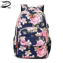 18ee9388a709b FengDong koreański styl kobiety plecak w kwiaty kwiaty torby szkolne dla dziewczyn  dzieci w stylu vintage