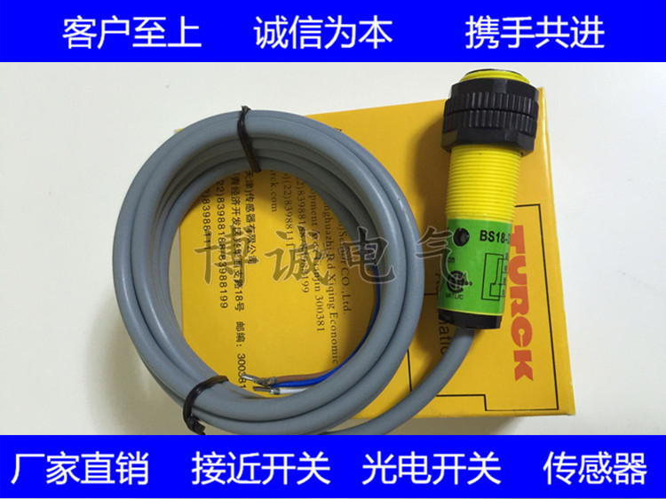 One-year Warranty Of Spot Cylindrical Photoelectric Switch BS18-D-CN6X BS18-D-CP6X
