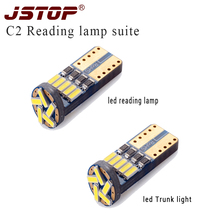 Jstop 2 шт./компл. C2 высокого качества светодиодные лампы для чтения 12 В салона лампы 6000 К wy5w Света купола 4014smd T10 w5W светодиодные лампы для чтения