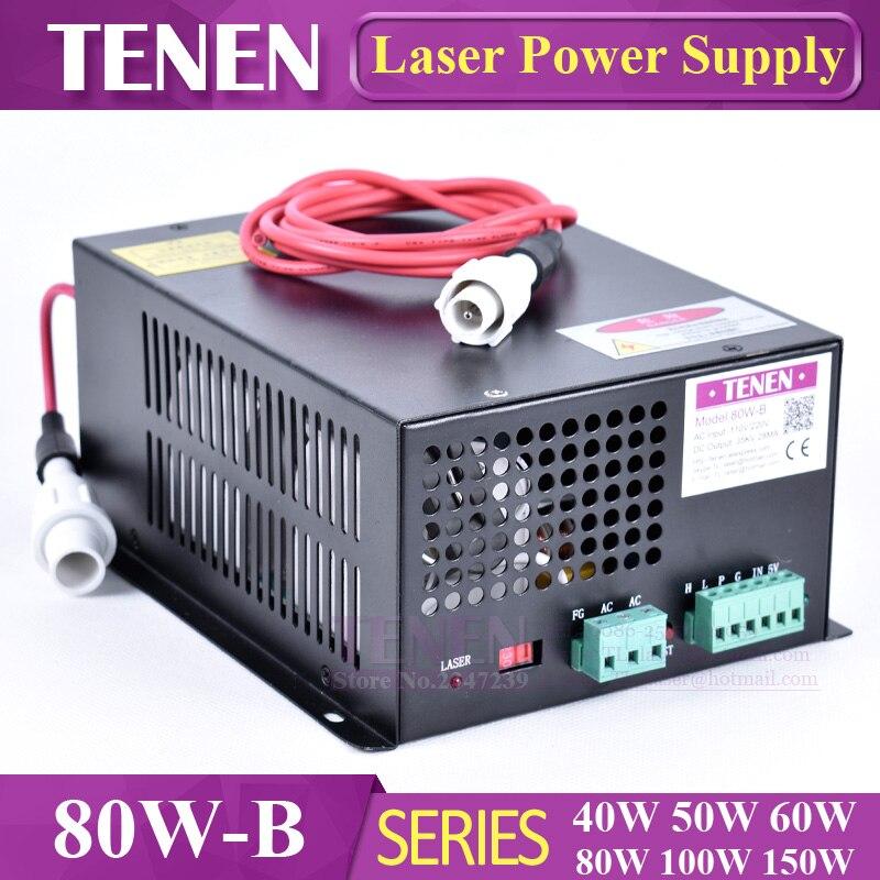80W B CO2 лазерный Питание 80 W 110 V/220 V Высокая Напряжение для лазерной гравировки резки сочетается с лазерной трубки гарантия 1 год