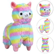13CM Colorful Funny Kawaii Alpaca Llama Arpakasso Soft Plush Toy Doll Gift Cute Toys Anti-stress For Children Boys Girl Kids(China)