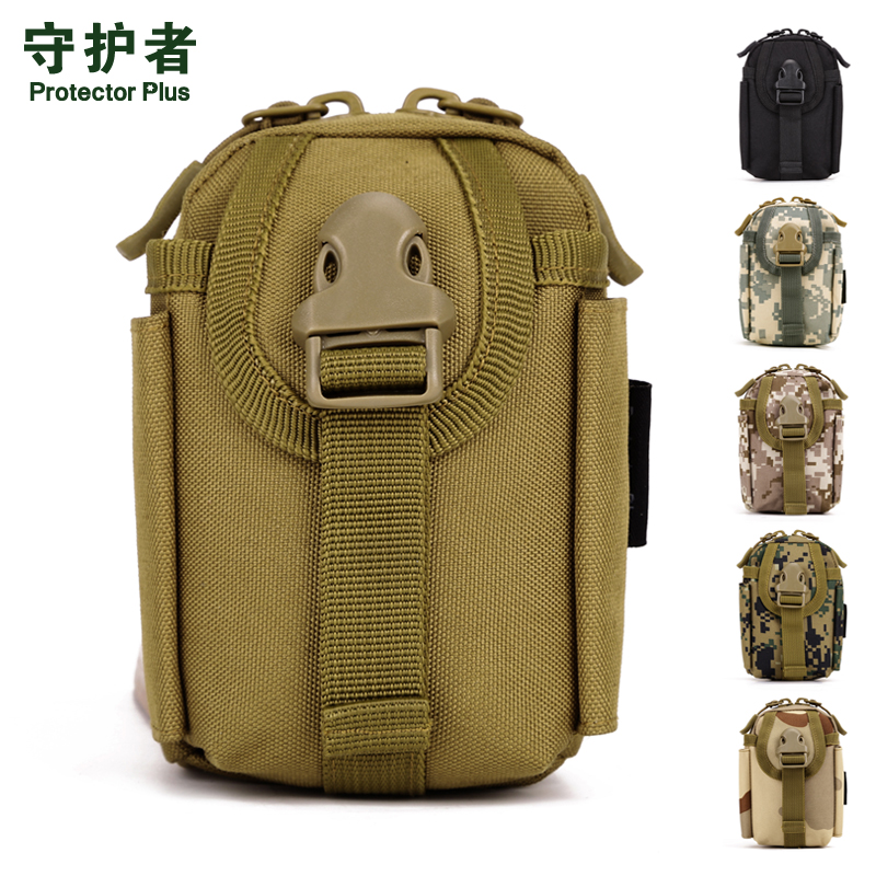 Protector Plus A003 Outdoor Sports Bag Camouflage Nylon Tactical Military Molle EDC Pouch Belt 4.5 Mobile Pack