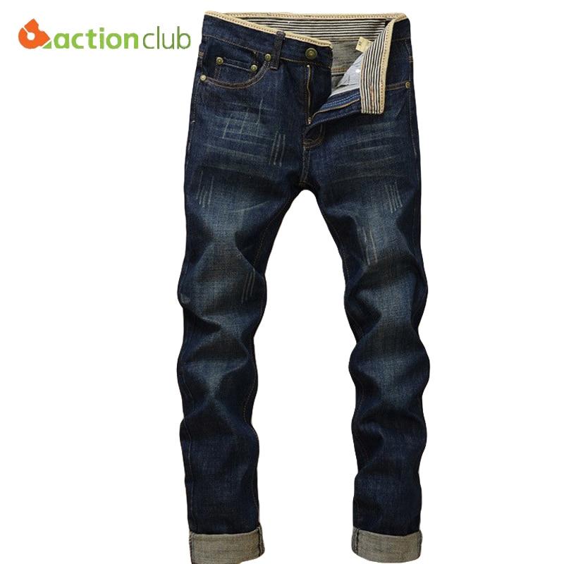 actionclub men softener deep blue jeans homme slim elastic. Black Bedroom Furniture Sets. Home Design Ideas