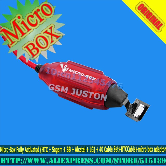 Micro BOX-gsmjuston-A13