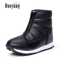 Large Size Waterproof Snow Boots 2017 Winter Non Slip Warm Keep Lightweight Women Shoes Boots