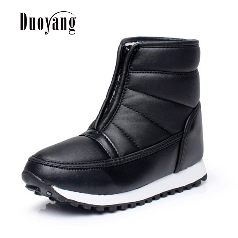 Comfortable Waterproof Mens Shoes