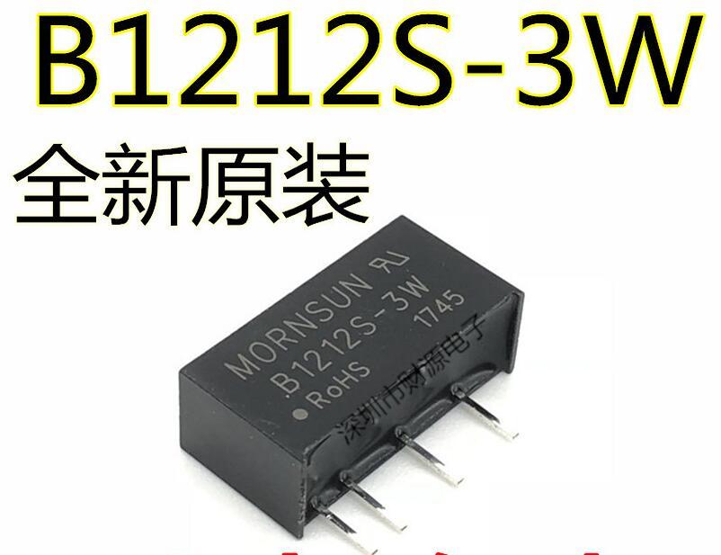 10 pcs/lot B1212S B1212S-3W10 pcs/lot B1212S B1212S-3W