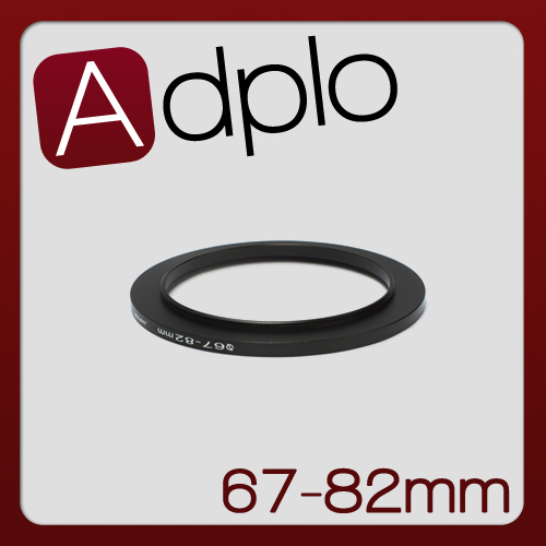 67-82mm 67MM to 82MM Step Up Ring Filter Adapter Ring