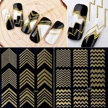 1 Pcs Gold Rivert Metal Adhesive Nail Stickers Decals Zig Zag 3D Retro Studs Styling Nail Art Decorations