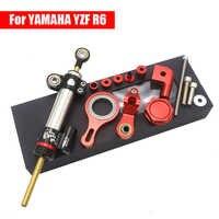 CNC motocykl stabilizator kierownicy wspornik montażowy przepustnicy wsparcie zestaw do yamaha YZF R1 2002-2016 YZF R6 2006-2017 2007 2008