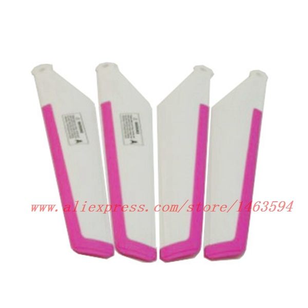 MJX T23 RC Helicopter Spare Parts Pink main blade Free Shipping
