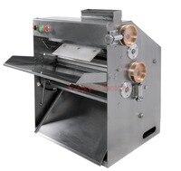 RY PIZ 235 Efficient 0 6 cm adjustable pizza dough sheeter dough sheeter machine pizza dough pressing machine