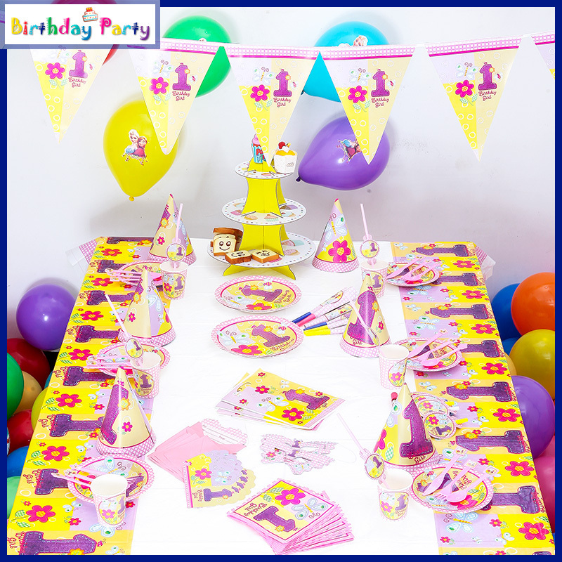 84PCS Childrens birthday party supplies series 1 year old girl