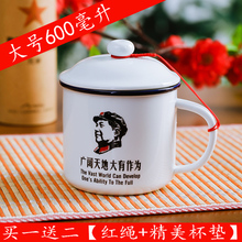 Vintage ceramic cups enamel cup Large 600ml reminisced mug with lid