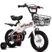 New children's bicycle Boys and girls cycling bike 12/14/16/18 inch folding kid'