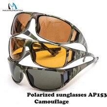8382b3045 Maximumcatch Quadro Camouflage Pesca com Mosca Óculos Polarizados  Cinza/Amarelo/Cor Marrom Óculos De Sol De Pesca