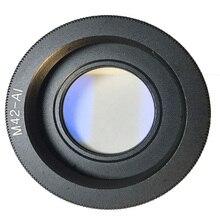Foleto M42 adapter obiektywu pierścień M42 AI szkło do obiektywu M42 do montażu Nikon z nieskończona ostrość szklana lustrzanka cyfrowa d3100 d3300 d7100