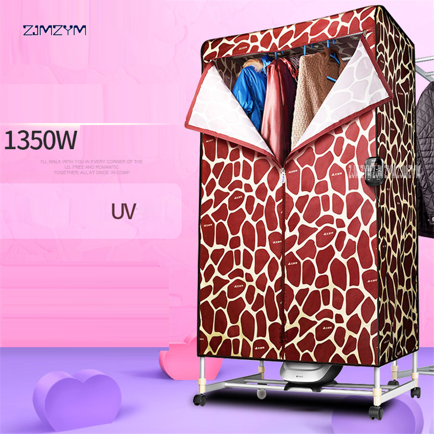 420L capacity UV sterilization Microcomputer remote control clothes dryer household drying laundry rack energy saving HGY1316M shanghai kuaiqin kq 5 multifunctional shoes dryer w deodorization sterilization drying warmth