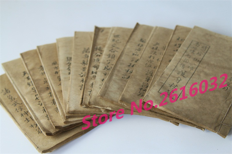 Secrets of ancient books of old collection of antique props body geomancy 12pcs