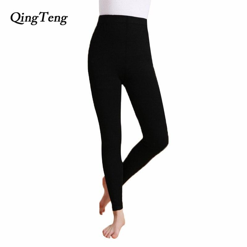 QingTeng Winter Warm Pants Women Thermal High Waist Knitted Fleece Warm Long Johns Seamless Stretch Tights Trousers black