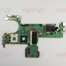 for hp 6930p laptop motherboard 486301-001 07208-2 48.4v901.021 motherboard Free Shipping 100% test ok цена 2017