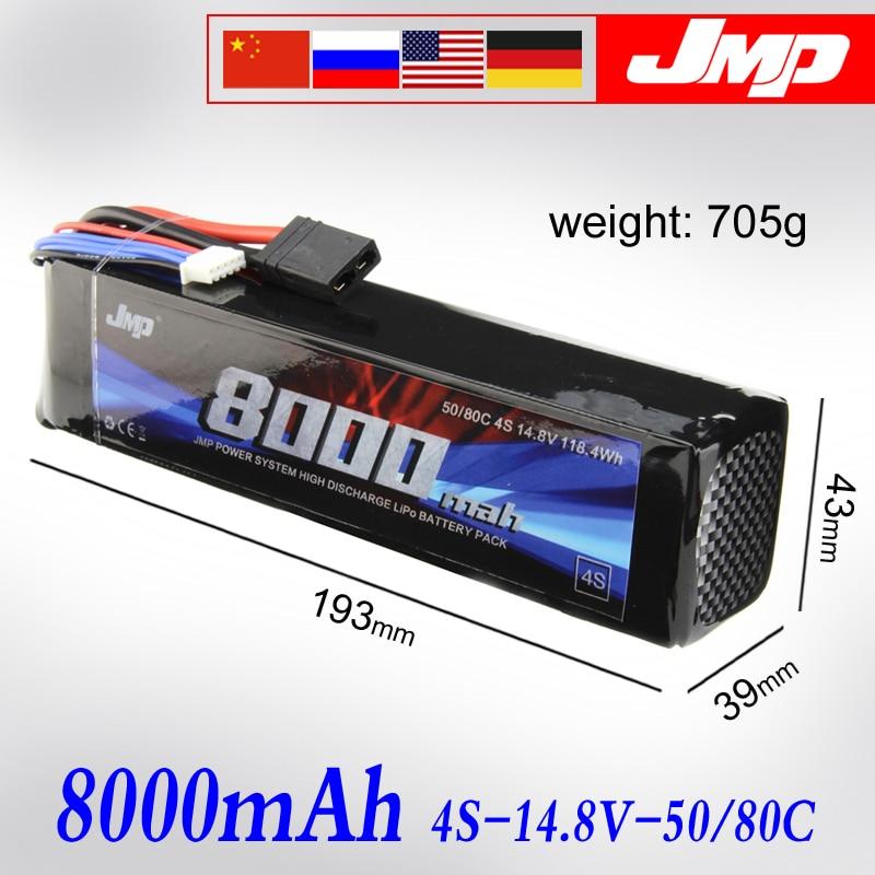 2Pcs JMP Lipo Battery 4S 8000mAh 14.8V Battery Pack 60C Battery for TRAXXAS X-MAXX 77086-4 marshall mpm4e jmp 1 footswitch 4 way