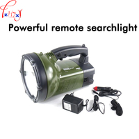 1PC 220V Powerful Remote Searchlight CS 220S Portable Home Rechargeable Outdoor Camping Patrol Waterproof Searchlight