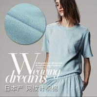 Light Blue Ultra Wide 1 8M Imported From Japan POLO Blue Cloth Cotton Knitted Fabrics Are