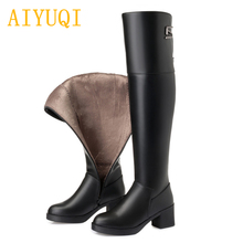 AIYUQI Knee high boots women 2019 new genuine leather Over the knee boots,fashion heel motorcycle