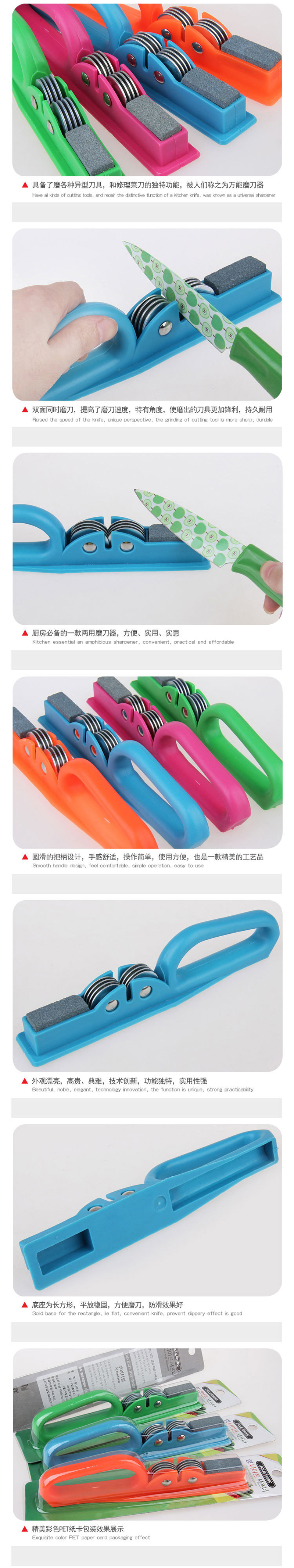 GOUGU Brand Multi fuction Knife Sharpener Double Side Tungsten Steel ...