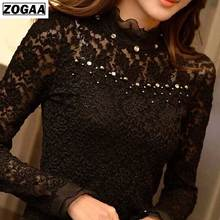 Plus Size S-5XL Blusas Lace Women Blouse Ruffled Collar Long Sleeve with Bead Clothing Femininas ZOGAA