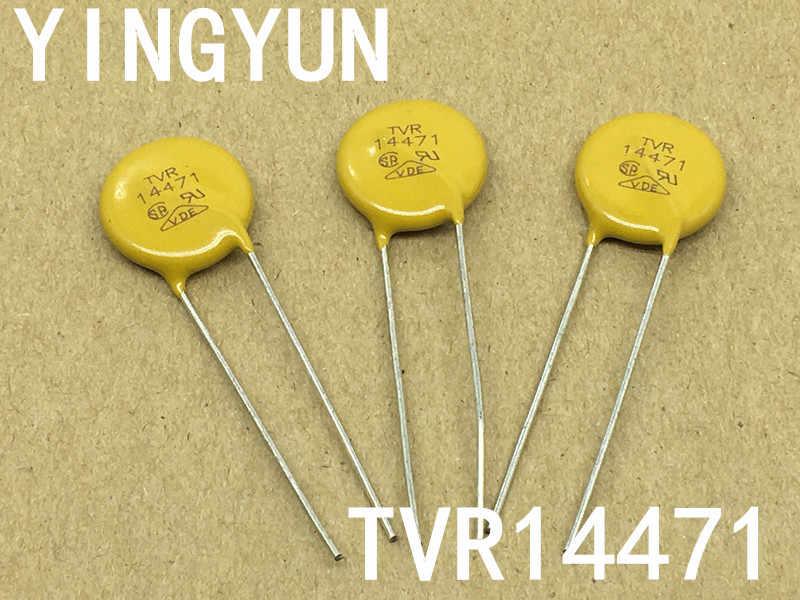 Varistors 470volts 14mm 5 pieces