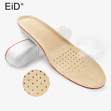 Genuine Leather Pigskin Insoles Taller Invisible Shoe Pads Lift Height Increase Insoles Hidden Heel Inserts Unisex1.5/2.5/3.5 cm цена и фото