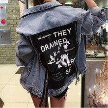 2017 Spring Brand Woman Loose Denim Jackets Printting Ladies