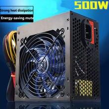 Довольно 500 Вт настольный блок питания atx для компьютера Электрический