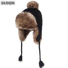 SILOQIN 2019 New Winter Girl's Beanie Velvet Warm Beanies Women's Earmuffs Hats Thick Windproof Hat Novelty Ski Cap For Women все цены