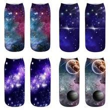 Starry sky pattern 3D printing socks digital socks, mens and womens