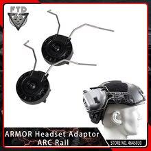 Opsman earmor airsoft адаптер для наушников arc rail adapter