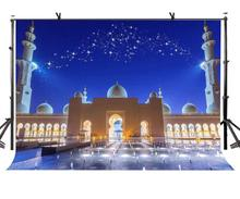 7x5ft City Views Backdrop Abu Dhabi View Photography Background and Studio Props